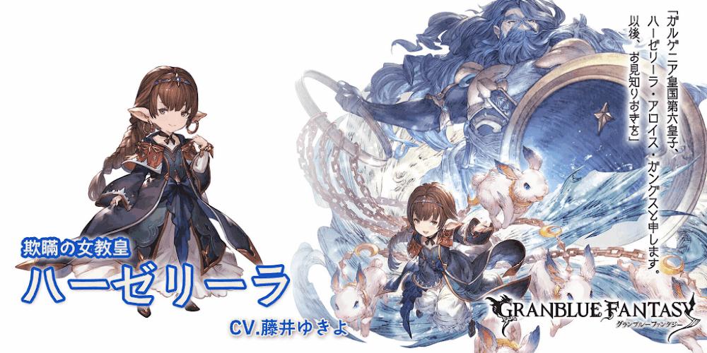 f:id:U-kimidaihuku:20200807134447p:plain