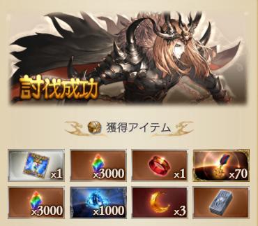 f:id:U-kimidaihuku:20200829124333p:plain