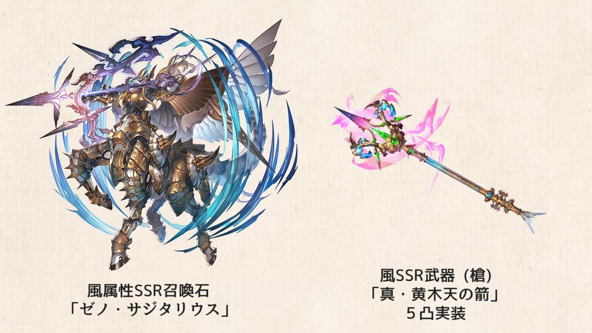 f:id:U-kimidaihuku:20200901133349p:plain