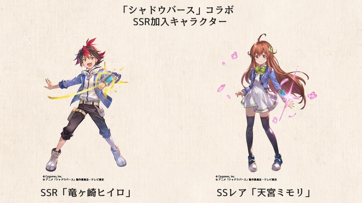 f:id:U-kimidaihuku:20200901133427p:plain