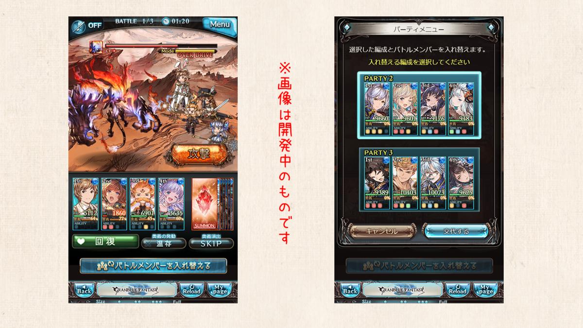 f:id:U-kimidaihuku:20200901133512p:plain
