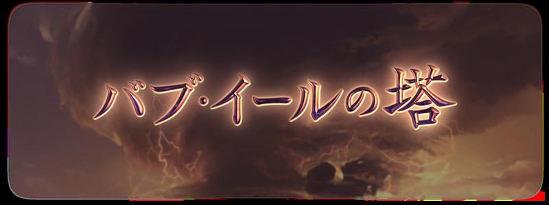 f:id:U-kimidaihuku:20200901133527p:plain