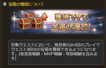 f:id:U-kimidaihuku:20200902175048p:plain
