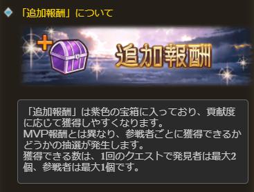 f:id:U-kimidaihuku:20200902175249p:plain