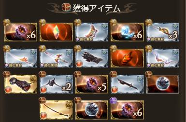 f:id:U-kimidaihuku:20200902175936p:plain