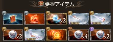 f:id:U-kimidaihuku:20200902181117p:plain