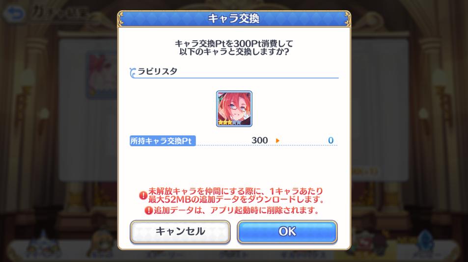 f:id:U-kimidaihuku:20200904023038p:plain