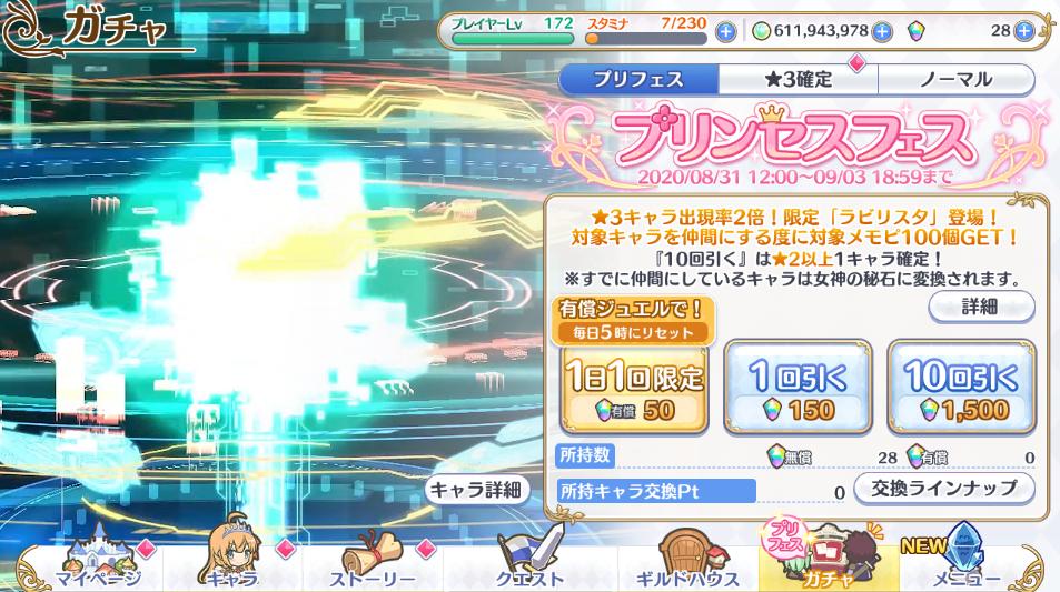 f:id:U-kimidaihuku:20200904023108p:plain