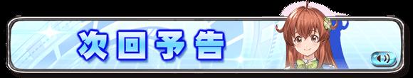 f:id:U-kimidaihuku:20200908221925p:plain