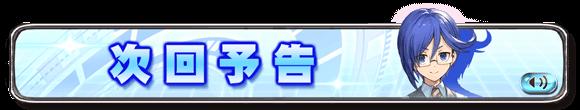 f:id:U-kimidaihuku:20200908221928p:plain