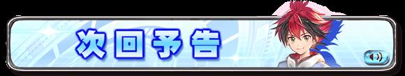 f:id:U-kimidaihuku:20200908221932p:plain