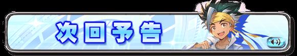 f:id:U-kimidaihuku:20200908221934p:plain