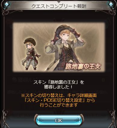 f:id:U-kimidaihuku:20200910152019p:plain