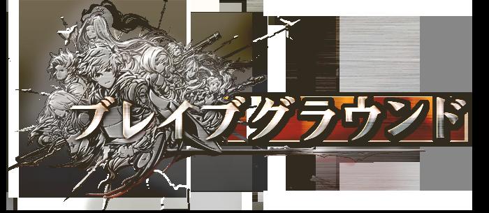 f:id:U-kimidaihuku:20201001122845p:plain