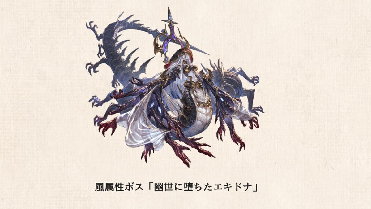 f:id:U-kimidaihuku:20201001124432p:plain