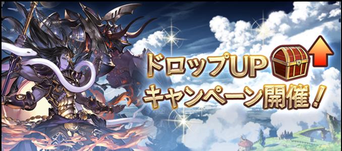 f:id:U-kimidaihuku:20201001124521p:plain