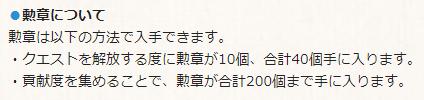 f:id:U-kimidaihuku:20201001131513p:plain