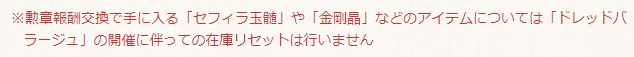 f:id:U-kimidaihuku:20201001131720p:plain