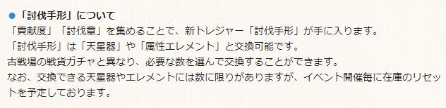 f:id:U-kimidaihuku:20201001131852p:plain