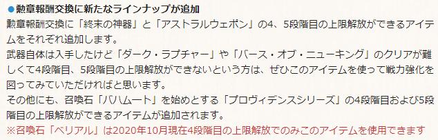 f:id:U-kimidaihuku:20201001132416p:plain