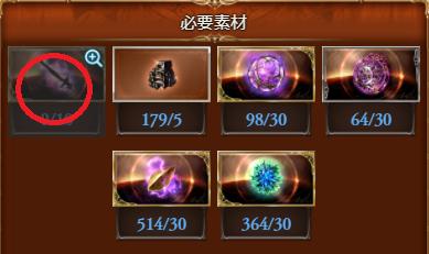 f:id:U-kimidaihuku:20201001133126p:plain