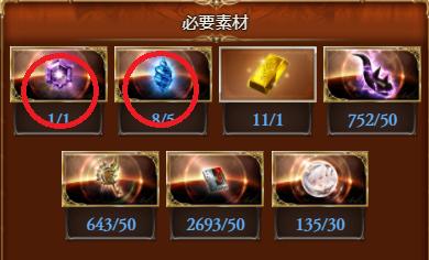 f:id:U-kimidaihuku:20201001133130p:plain