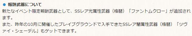 f:id:U-kimidaihuku:20201001134710p:plain