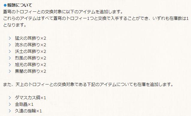 f:id:U-kimidaihuku:20201001140005p:plain