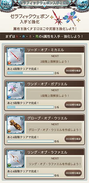 f:id:U-kimidaihuku:20201001143320p:plain