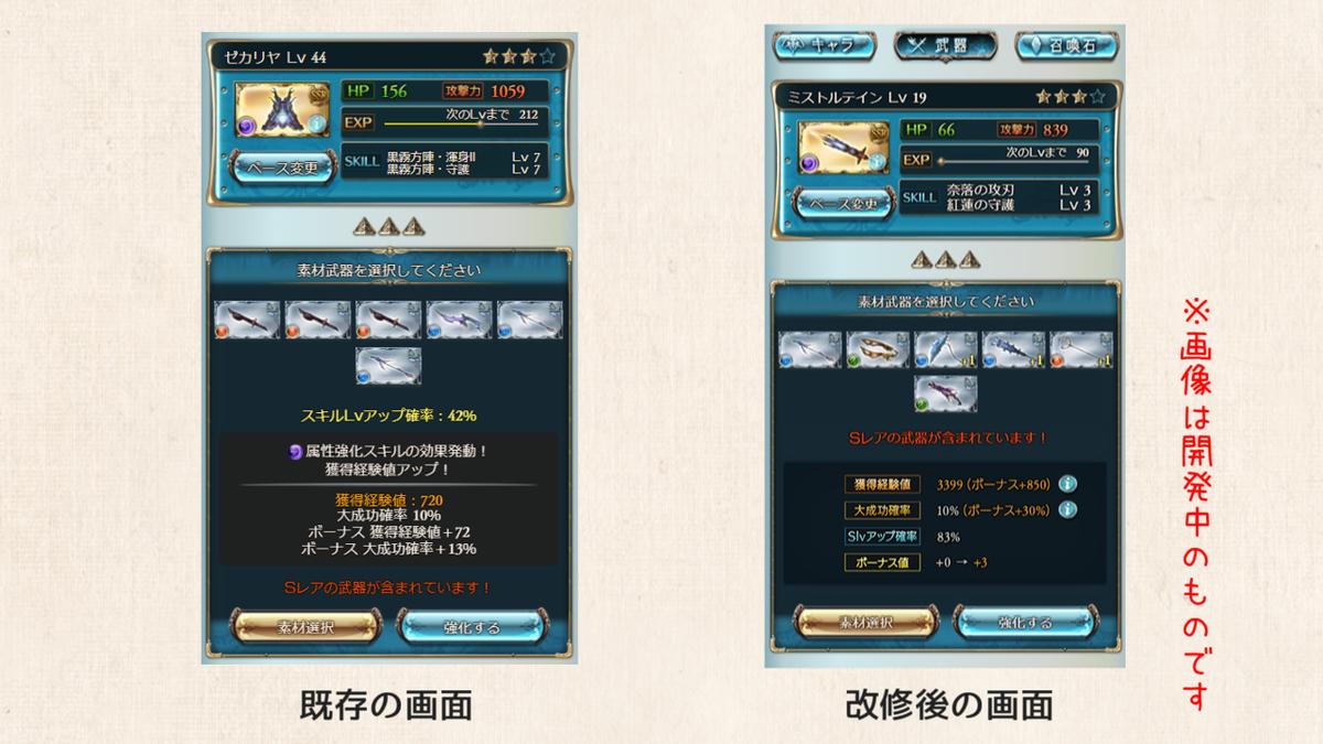 f:id:U-kimidaihuku:20201001144016p:plain