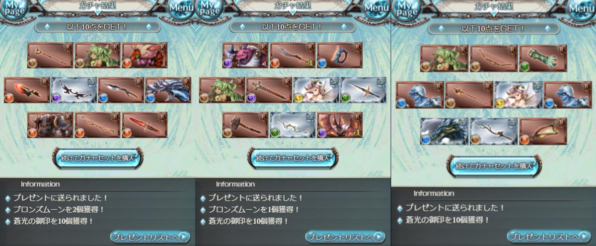 f:id:U-kimidaihuku:20201020200510p:plain