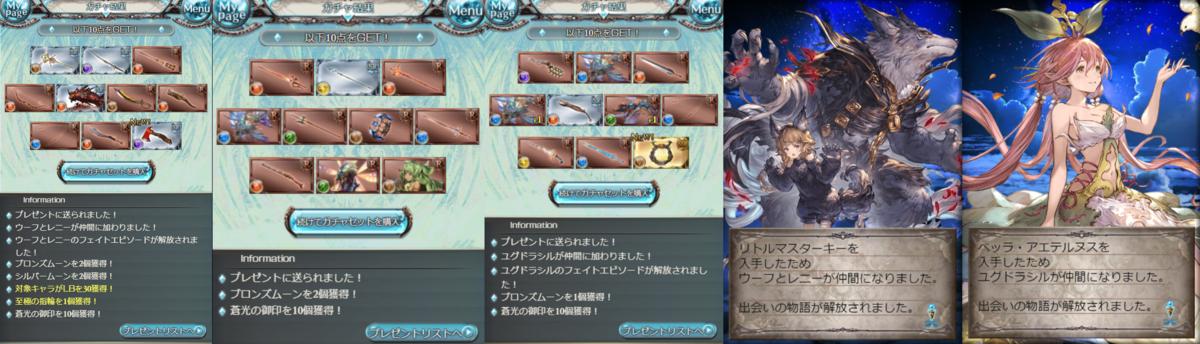 f:id:U-kimidaihuku:20201020200813p:plain