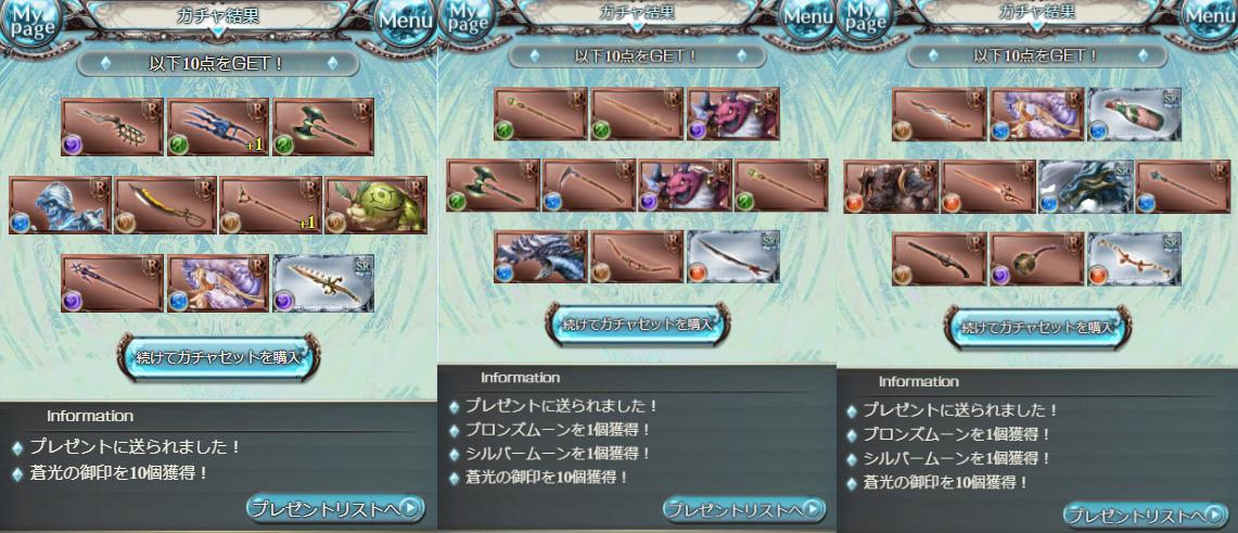 f:id:U-kimidaihuku:20201020200852p:plain