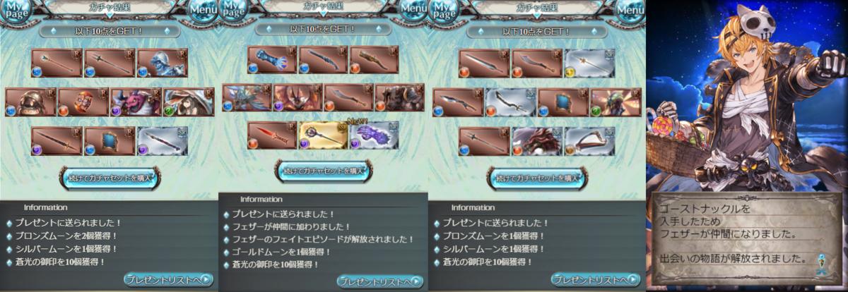 f:id:U-kimidaihuku:20201020201006p:plain