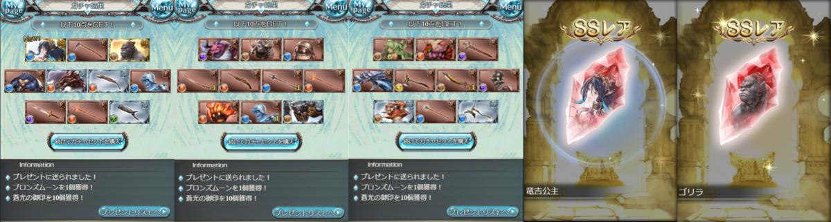 f:id:U-kimidaihuku:20201020201024p:plain