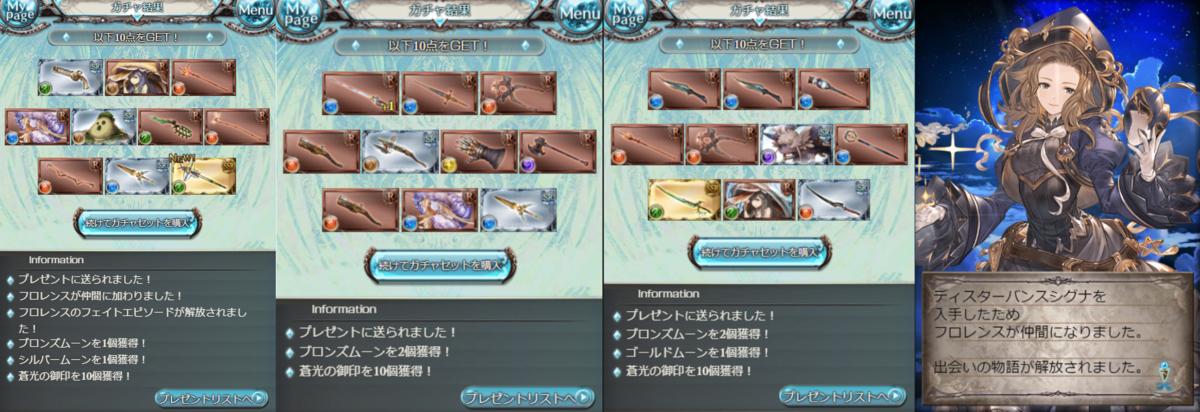 f:id:U-kimidaihuku:20201020201102p:plain