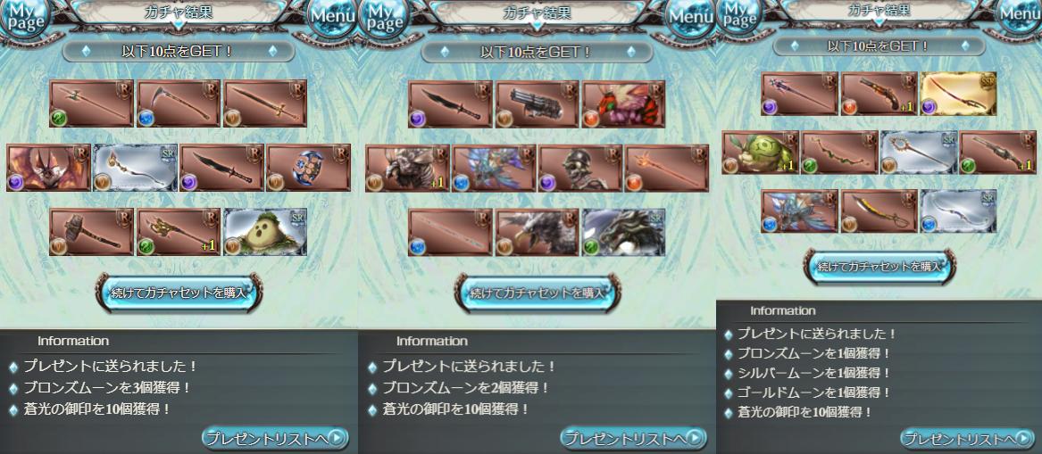 f:id:U-kimidaihuku:20201020201136p:plain