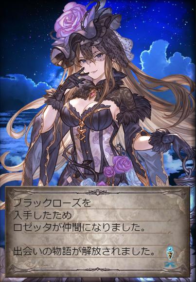 f:id:U-kimidaihuku:20201020215738p:plain