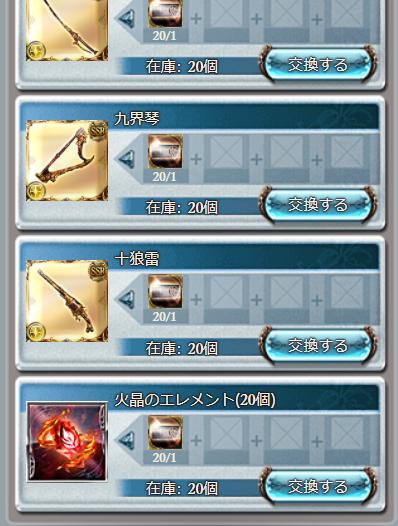 f:id:U-kimidaihuku:20201023091038p:plain