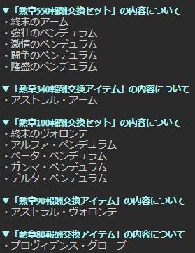 f:id:U-kimidaihuku:20201023092049p:plain