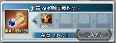 f:id:U-kimidaihuku:20201023092544p:plain