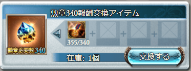 f:id:U-kimidaihuku:20201023093654p:plain