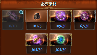 f:id:U-kimidaihuku:20201023093820p:plain