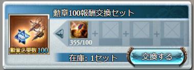 f:id:U-kimidaihuku:20201023094533p:plain