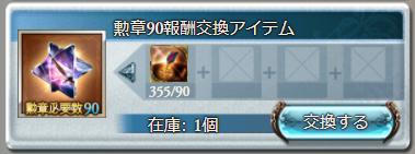 f:id:U-kimidaihuku:20201023094536p:plain