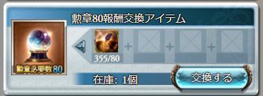 f:id:U-kimidaihuku:20201023095004p:plain