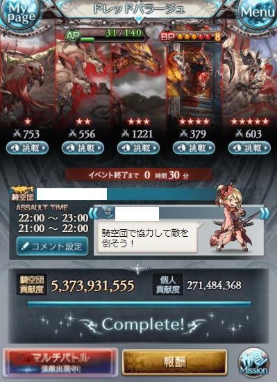f:id:U-kimidaihuku:20201023100230p:plain