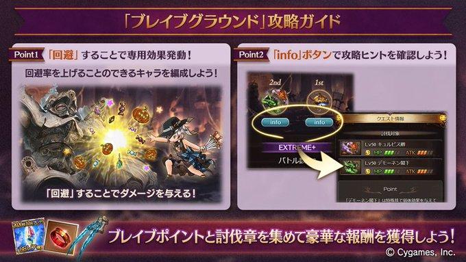 f:id:U-kimidaihuku:20201023201127j:plain