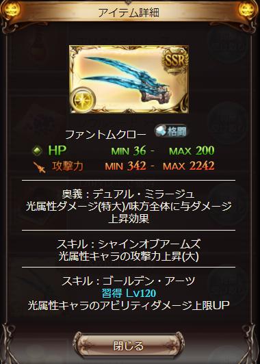 f:id:U-kimidaihuku:20201023202324p:plain