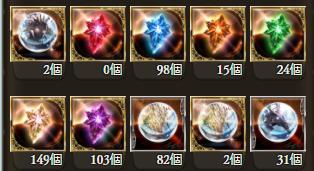 f:id:U-kimidaihuku:20201023225714p:plain